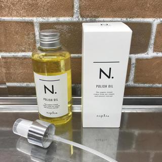 NAPUR - ナプラ N.ポリッシュオイル 150ml ポンプ付き