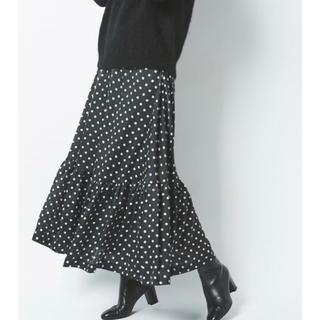 DEUXIEME CLASSE - 新品未使用 N.O.R.C完売品 ドットティアードマキシスカート