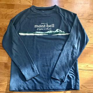 mont bell - モンベル  キッズ長袖T ネイビー 130サイズ