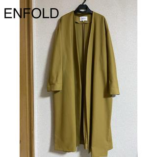 ENFOLD - ENFOLD 18SS ミニマルスリットコート