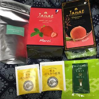 ジャンナッツ カルディ ルピシア 極上はちみつ紅茶 (茶)