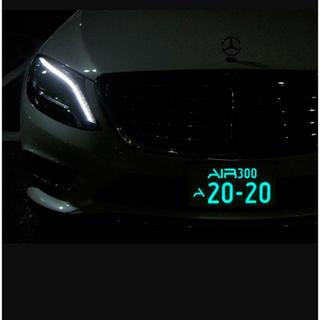 LED 字光式ナンバー AIR