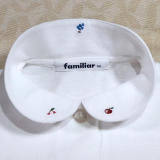 familiar - 現行品‼️ familiar      半袖ブラウス    size  90cm