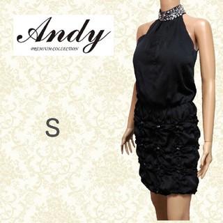 アンディ(Andy)のネックビジュー アメスリ くしゅくしゅスカート ミディドレス/キャバドレス(ミディアムドレス)