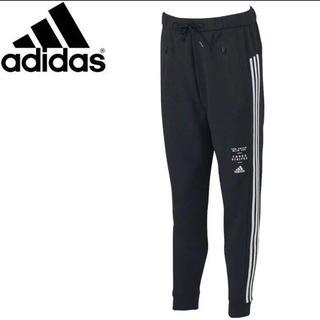 adidas - adidas アディダス スウェットパンツ ジョガーパンツ ジャージ