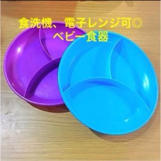 コンビ(combi)のベビー食器 セット(離乳食器セット)