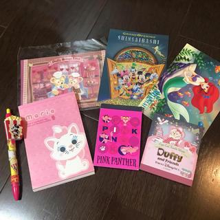 Disney - ディズニー ピンクパンサー 文房具 まとめ売り