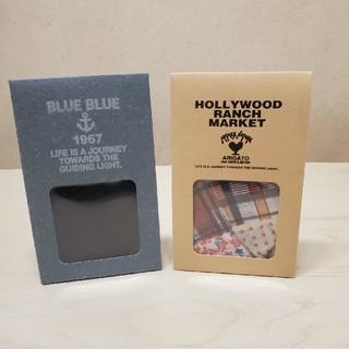 ブルーブルー(BLUE BLUE)の⭐ブルーブルー×ハリラン⭐新品ボクサーパンツ2個セット XL(ボクサーパンツ)