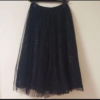 GRACE CONTINENTAL - グレースコンチネンタルブラックスカート
