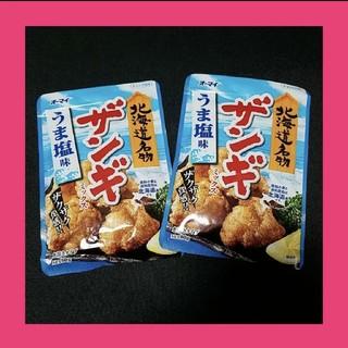 北海道名物 ザンギ ミックス うま塩 2袋
