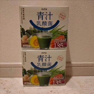 エガオ(えがお)のえがおの青汁乳酸菌30本×2箱(青汁/ケール加工食品)