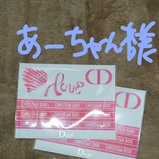 クリスチャンディオール(Christian Dior)のあーちゃん様 専用 Dior ラブステッカー 2枚(シール)