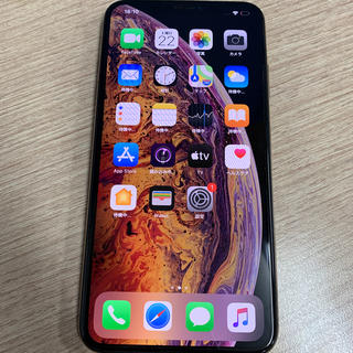 iPhone - iPhoneXS MAX 256 57837