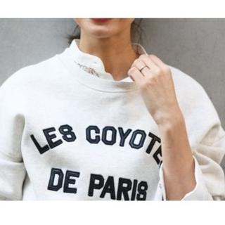 イエナ(IENA)のIENA☆LES COYOTES DE PARIS MILENA スウェット(トレーナー/スウェット)