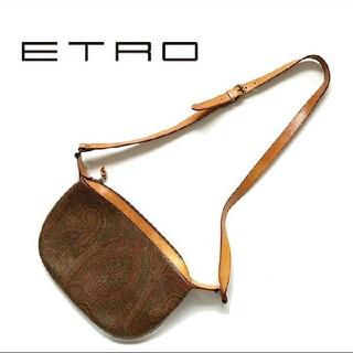 ETRO - ETRO エトロ ヴィンテージ ショルダーバッグ  レザー ライドブラウン