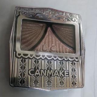 キャンメイク(CANMAKE)の【新品未使用】キャンメイク ジューシーピュアアイズ11 アイシャドウ(アイシャドウ)