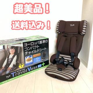 日本育児 - 超美品 日本育児 トラベルベストECプラス ジュニアシート チャイルドシート