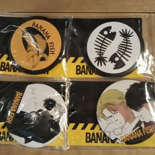 バナナフィッシュ(BANANA FISH)の【未使用】【値引交渉OK】アベイル バナナフィッシュ缶バッジ(バッジ/ピンバッジ)