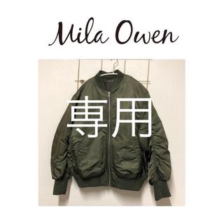 ミラオーウェン(Mila Owen)の【美品】Mila Owen カーキブルゾン(ブルゾン)