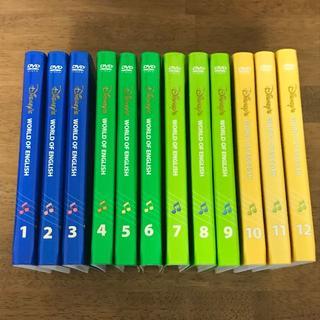 Disney - 新子役 シングアロング DVD ワールドファミリー singalong