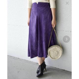 カージュ(Khaju)のパープルカラー ロングスカート(ロングスカート)