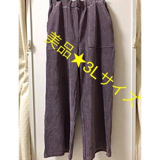 美品★3Lサイズ★ロングワイドパンツ★パープル(サルエルパンツ)