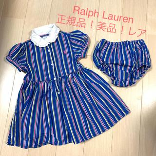 Ralph Lauren - ラルフローレン Ralph Lauren ワンピース 女の子