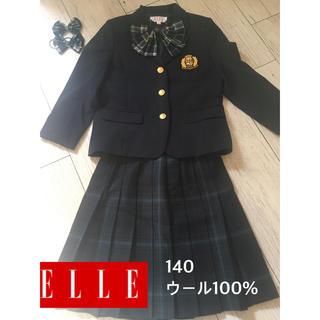エル(ELLE)の卒業式 女の子 スーツELLE  エル ガールズ 140 美品(ドレス/フォーマル)