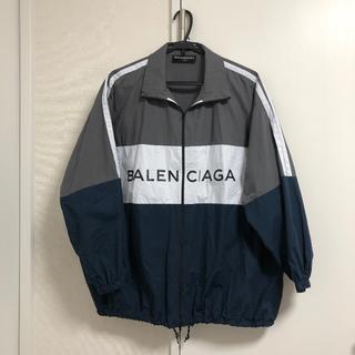 dude9 BALENCIAGA トラックジャケット
