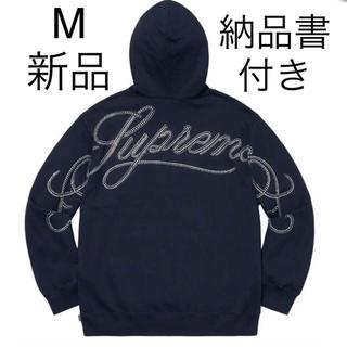 Supreme - Rhinestone Script Hooded Sweatshirt