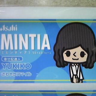 名前シール「YUKIKO」1シート(20枚)(シール)
