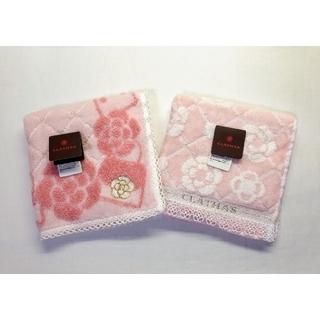 CLATHAS - 送料無料■CLATHAS/クレイサス■かばん柄 タオルハンカチ■2枚■ピンク