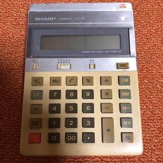 シャープ(SHARP)のシャープ電卓 COMPET CS-2138(その他)
