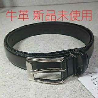 牛革 黒色 新品ビジネス(フレッシャーズ) ベルト【オリヒカ】