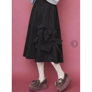 merry jenny タフタリボンスカート