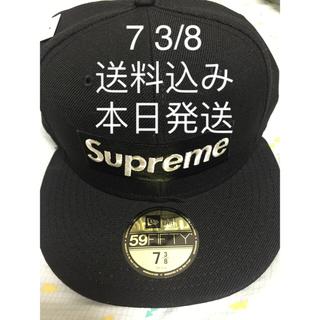 Supreme - supreme Box Logo New Era cap Mサイズ 7 3/8