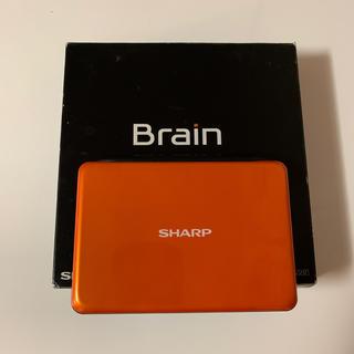 SHARP - 電子辞書 Brain