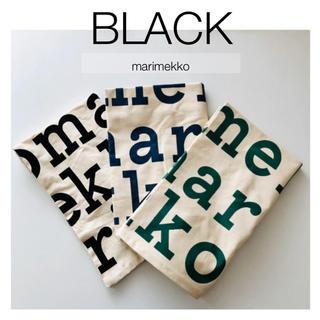 marimekko - marimekko マリメッコ  トートバッグ ノベルティ 新品・未使用
