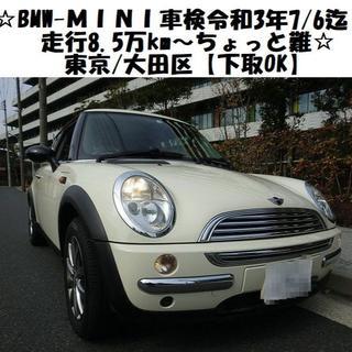 ☆BMW-MINI!車検R3年7/6、走行8.5万km~ちょっと難☆東京/大田区
