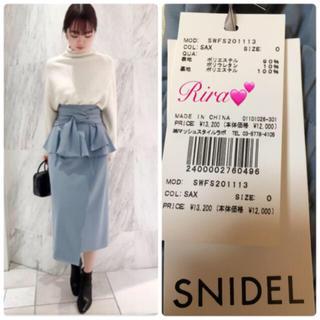 snidel - 新作新品🌷スナイデル リボンディテールポンチスカート