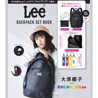 Lee - Lee   backpack set Book 付録のみ