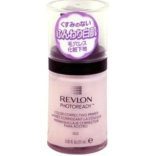 REVLON - レブロンフォトレディプライマー02