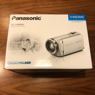 Panasonic - 新品 Panasonic HC-V480MS-K ブラック