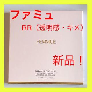 Cosme Kitchen - 【FEMMUE】ドリームグロウマスク RR(透明感・キメ)6枚