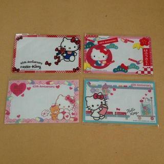 ハローキティ(ハローキティ)の【冬特価】ハローキティ オリジナルクリアカード全4種コンプリートセット(ノベルティグッズ)
