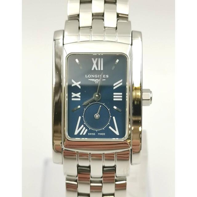 スーパー コピー ジェイコブ 時計 宮城 | ジェイコブ 時計 スーパー コピー 購入