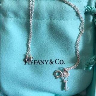 Tiffany & Co. - ティファニー/Tiffany&Co / バイザヤード アクアマリン ネックレス