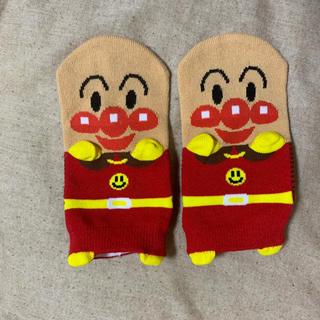 【新品 未使用】アンパンマン 靴下