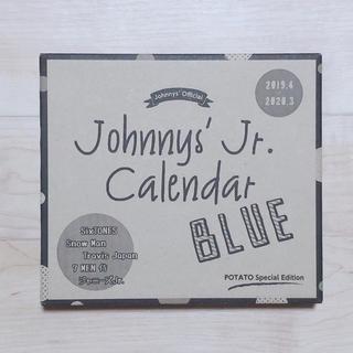 ジャニーズJr. - ジャニーズJr. 公式 カレンダー BLUE
