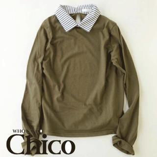 who's who Chico - 【新品】who'swhoChicoフーズフーチコ★シャツ襟付きカットソー★カーキ